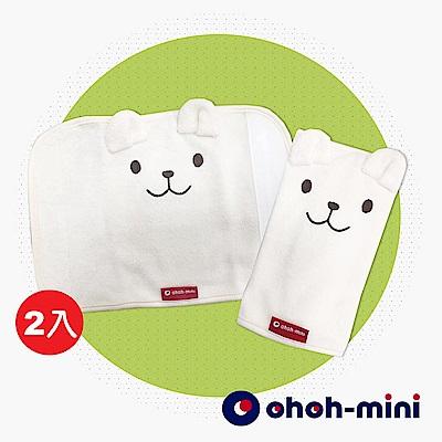 【ohoh-mini 孕婦裝】有機棉小熊口水巾(兩入)