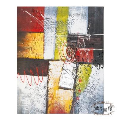 御畫房-五光十色-手繪抽象油畫-50-60cm無框