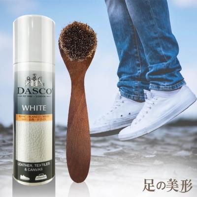 足的美形 英國Dasco去污潔白鞋液+鞋刷組