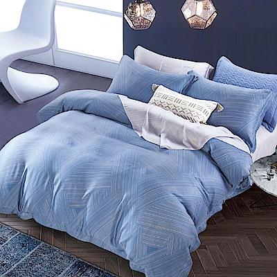 Saint Rose 藍調 加大100%純天絲兩用被套床包四件組