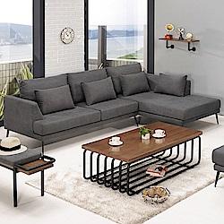 Bernice-妮瑞莎L型灰色布沙發椅(送抱枕)(左右型可選)