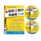 【超低67折】擎天數學最低12級分的祕密:學測篇+DVD product thumbnail 1