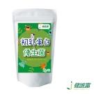 【健唯富】初乳蛋白+優生菌(15包/袋)-1袋