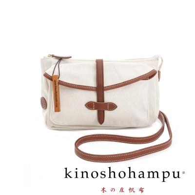 kinoshohampu 經典皮帶穿繩設計帆布斜揹/肩揹包 白