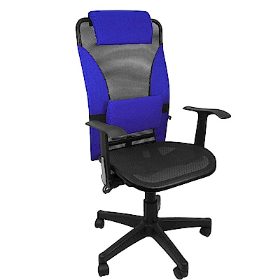 -Design-MIT經典豔夏全網椅電腦椅/辦公椅(四色)
