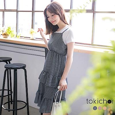 東京著衣 多色自然恬適格子兩件式洋裝(共三色)