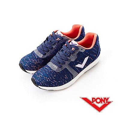 【PONY】FLUFFY系列-輕盈透氣慢跑鞋-女性-海軍藍