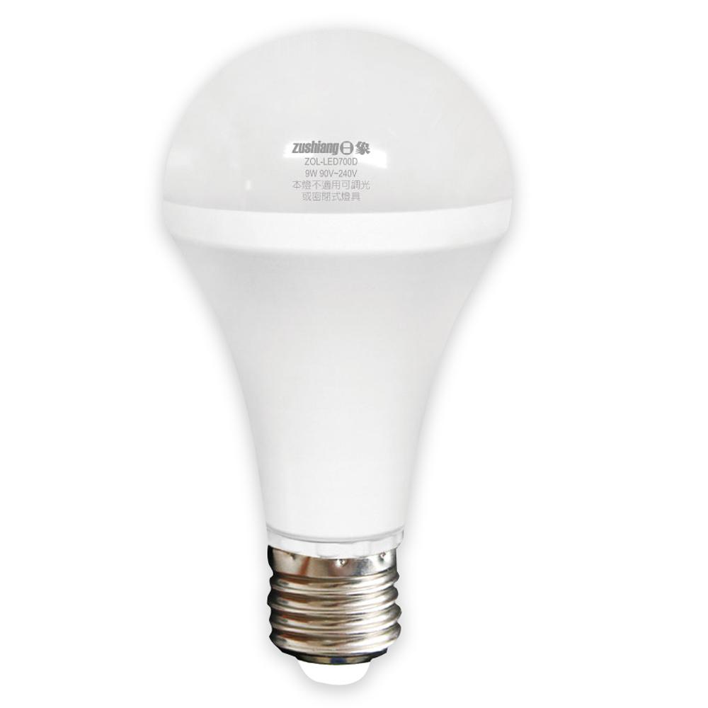 日象9W LED省電燈泡 ZOL-LED700