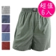 男內褲 竹炭針織彈性平口褲(6入) S-399 老船長-台灣製 product thumbnail 1