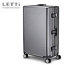 LETTi 曼妙蝶影 29吋PC鋁框斜紋行李箱(白色)