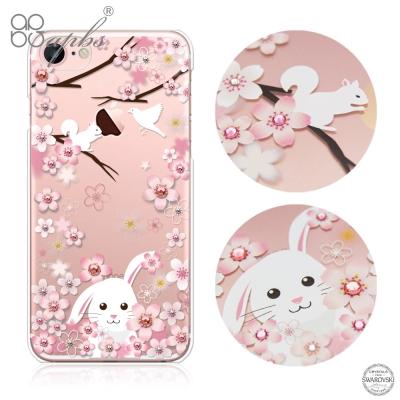 apbs iPhone8/7 4.7吋施華洛世奇彩鑽手機殼-櫻花兔