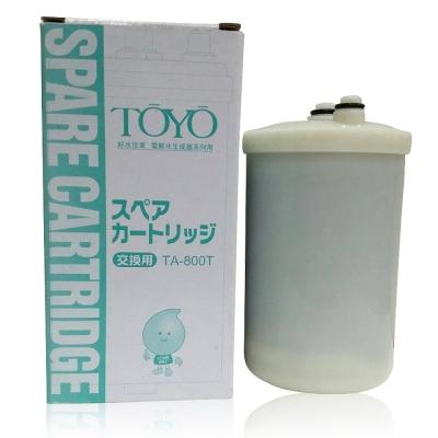 TOYO電解水機專用濾心TA-800T