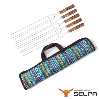 韓國SELPA 304不鏽鋼烤肉叉 超值五入組