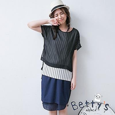 betty's貝蒂思 素色拼接鬆緊裙(深藍)