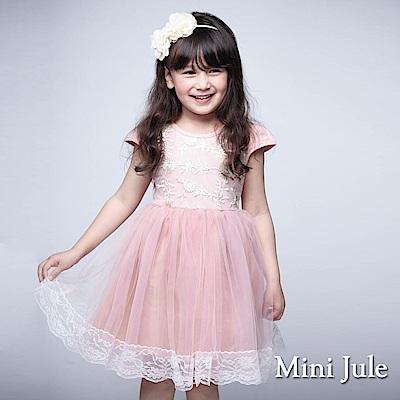 Mini Jule 童裝-洋裝 線繡太陽花蕾絲網紗短袖洋裝(豆沙粉)