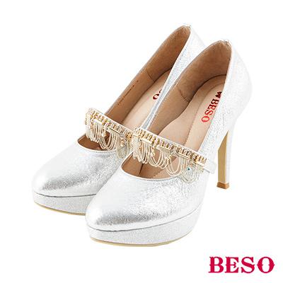 BESO 華麗璀璨 3way可拆式水滴鑽踝戴婚鞋~銀
