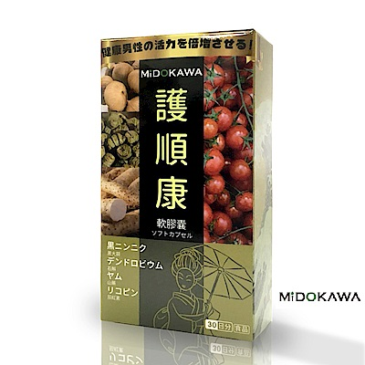 MIDOKAWA美都川 護順康軟膠囊(30日份)