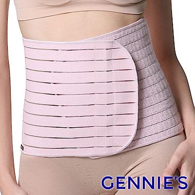 Gennies奇妮-束腹帶-醫療用束帶(未滅菌)