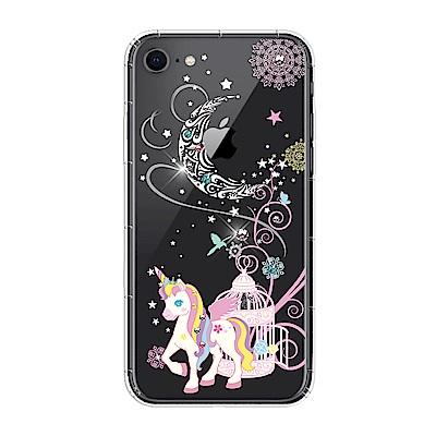 【SSTAR】iPhone 7/8 彩繪水鑽空壓防摔殼-月光小馬