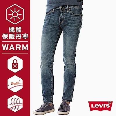 Levis 男款 511低腰修身窄管牛仔長褲 Warm Jeans保暖丹寧