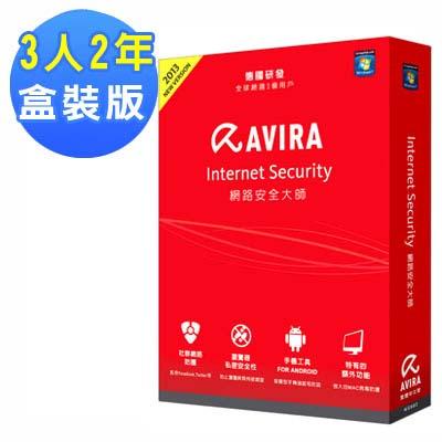 AVIRA小紅傘網路安全大師2013 中文3人2年盒裝版