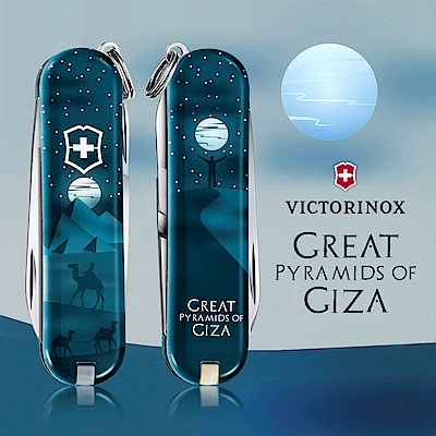 VICTORINOX 瑞士維氏限量迷你7用印花瑞士刀-埃及吉薩金字塔的夜晚