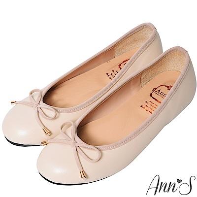 Ann'S清純守則-素面紋路3D乳膠蝴蝶結平底娃娃鞋-米