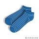 GIORDANO 中性款多色舒適彈力短襪 (2雙入) - 22 丈青色 product thumbnail 1