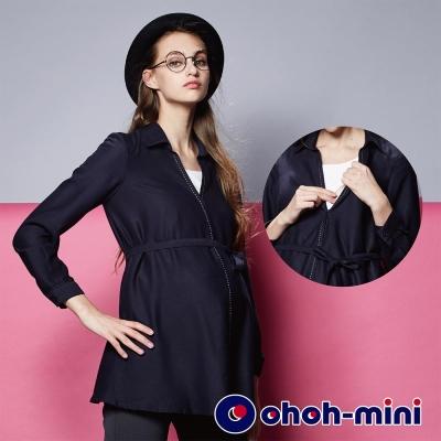ohoh-mini 孕婦裝 氣質波浪衣擺孕哺上衣-深藍