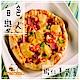 極鮮配 6.5吋彩色pizza披薩 (180g/包)-12包 多種口味