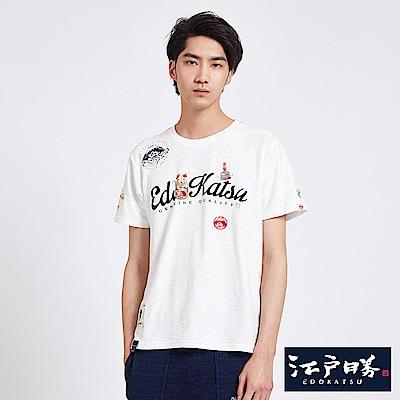 EDWIN 江戶勝童玩鼠偶圖短袖T恤-男-米白