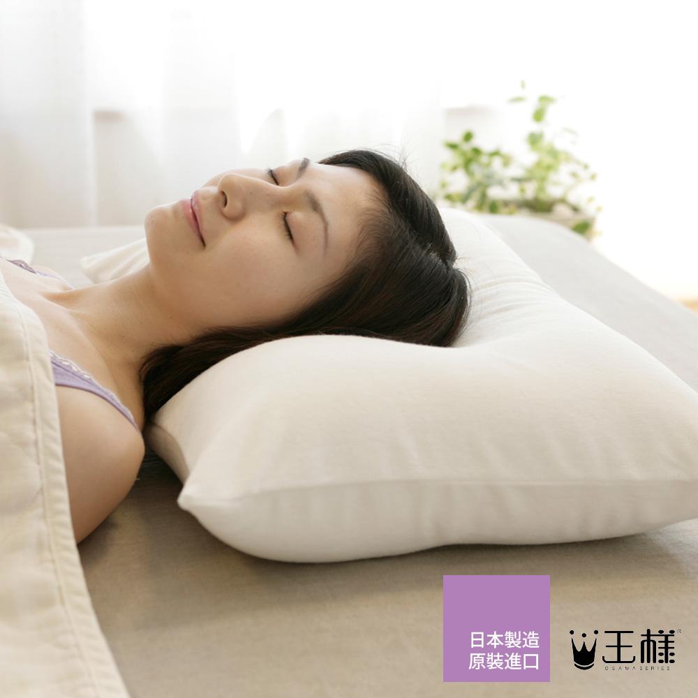 王樣的夢枕 記憶枕 (象牙白)