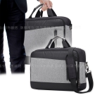 COOL 日式清水灰 15.6吋 手提/肩背兩用大容量平板筆電公事包