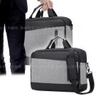 COOL 日式清水灰 15.6吋 雙拉鍊手提/後背兩用平板筆電背包
