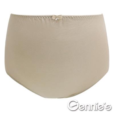 Gennie's奇妮買一送一*舒適彈性高腰孕婦內褲-膚(GZ32)