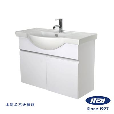 ITAI 一太 歐風防水浴櫃 Z-8490 (90cm)
