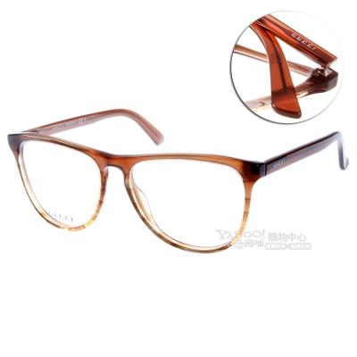 GUCCI眼鏡 經典大框系列/漸層深棕#GG3518 WW0