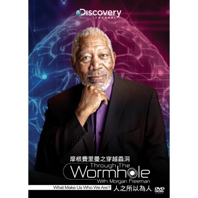 摩根費里曼之穿越蟲洞:人之所以為人 DVD