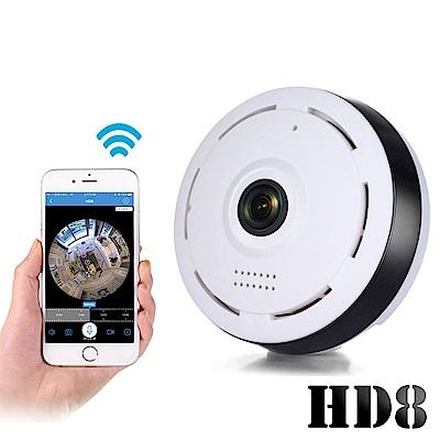 【U-ta】新一代迷你無線網路環景監控攝影機HD 8 (公司貨)