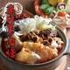 蔥媽媽 藥膳羊肉爐養生火鍋*4鍋(1400g/鍋+菜盤300g) product thumbnail 1