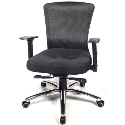aaronation 愛倫國度 - 多彩網背調整扶手椅AM-A141-CB-L-XF