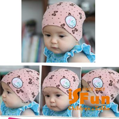 iSFun 點點蝴蝶結 彈性兒童棉帽 二色可選