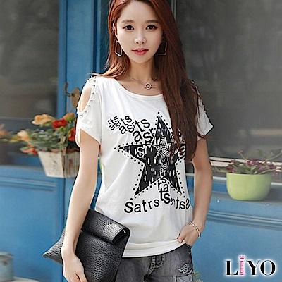 上衣挖肩釘珠星星手工燙鑽休閒透氣T恤LIYO理優E812009 S-XL