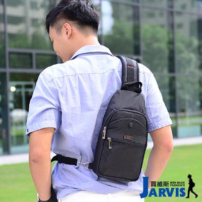 Jarvis賈維斯 後背包 三角輕便-巧旅