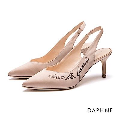 達芙妮DAPHNE 高跟鞋-絲綢感塗鴉高跟涼鞋-粉紅