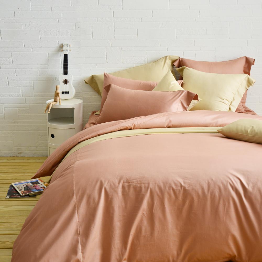 Cozy inn 簡單純色-梅子咖 加大四件組 200織精梳棉薄被套床包組
