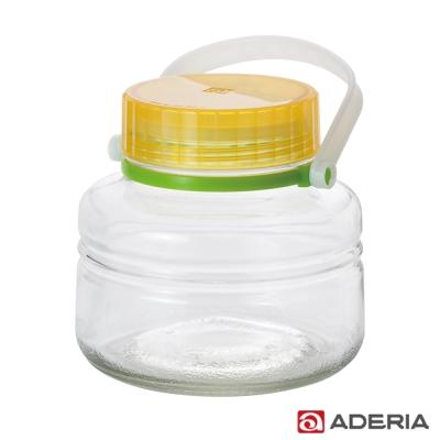 ADERIA 醃漬玻璃罐2L