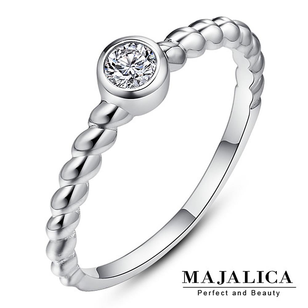 Majalica純銀戒指單鑽 純粹之星925純銀尾戒