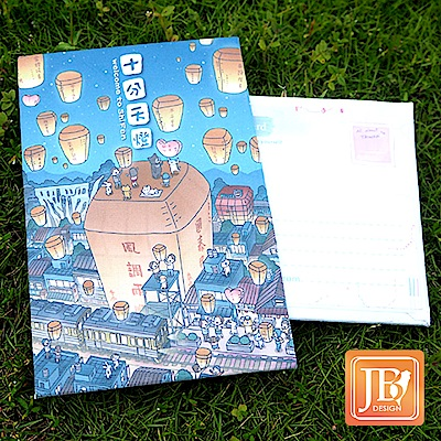 JB DESIGN-文創畫布明信片-750_風調雨順天燈