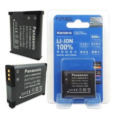 Kamera 佳美能 For Panasonic DMW-BCM13 高容量相機鋰電池